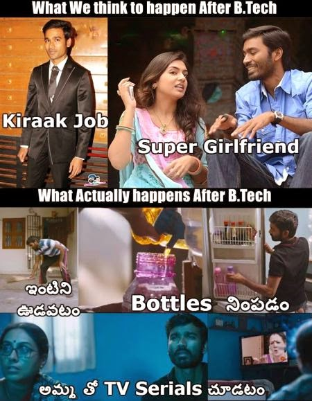 Funny Comments on Photos in Telugu Telugu Funny Photo Funny