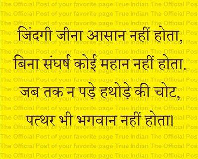 aaj ka subh vichar quotes for all friends lovely quotes hub