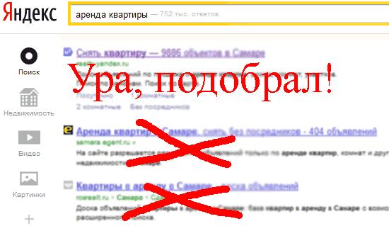 Сайт хорош