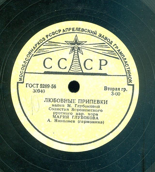 песня под звездами балканскими слушать чиж
