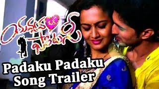 Yavvanam Oka Fantasy Telugu Movie Songs __ Padaku Padaku Song Trailer __ Aravind Krishna