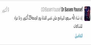 باسم يوسف عبر التويتر