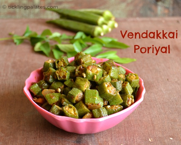 South Indian Side Dish recipes for Rice