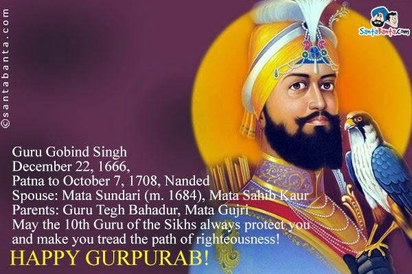 Guru Gobind Singh Quotes. QuotesGram