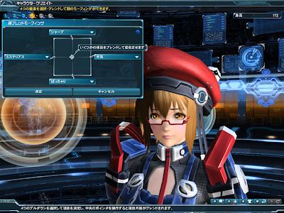 Phantasy Star Online 2 - Eye Version 1