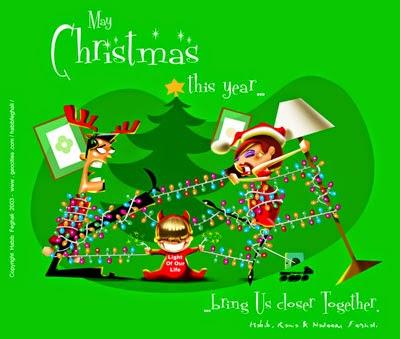 christmas-wish-greetings-2014