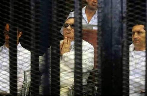 مشاهدة البث المباشر لمحاكمة مبارك في اكاديمية الشرطة