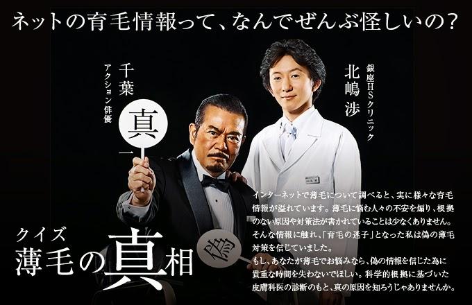 http://hsclinic.link/shinsou/q3/
