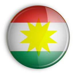 Read My Blog in Kurdish!