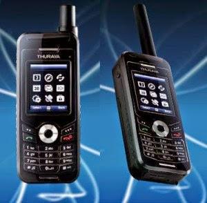 Спутниковый защищённый компактный телефон Thuraya XT с функцией пакетной передачи данных и возможностью работы в сети GSM