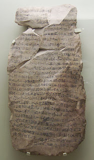 Hieratic Text Copied by Schoolboy