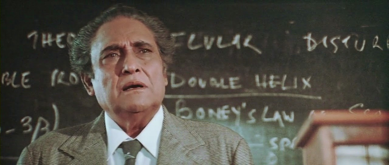 Mr India (1987) S2 s Mr India (1987)