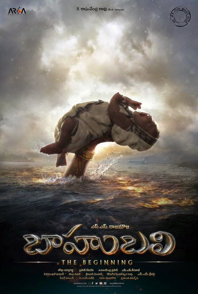 Baahubali New First Look HD Telugu Poster