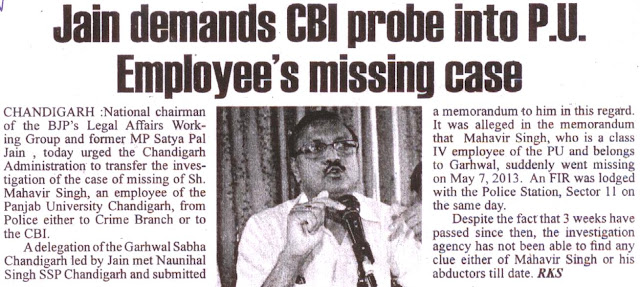 Satya Pal Jain demands CBI probe into P.U. Employee's missing case