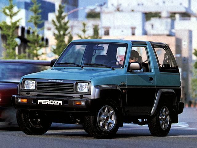 The Ultimate Car Guide Car Profiles Daihatsu Feroza