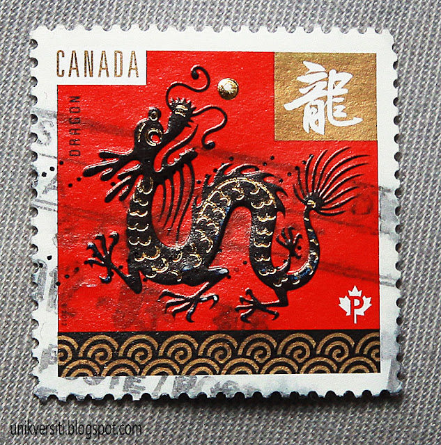 canada stamp dragon