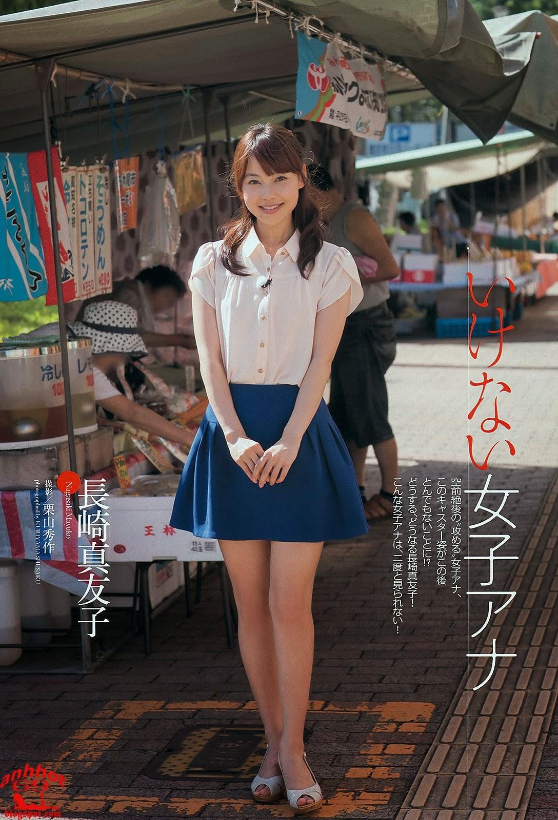 mayuko-nagasaki-02385708