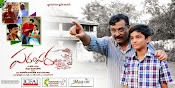 Parampara movie wallpapers-thumbnail-1