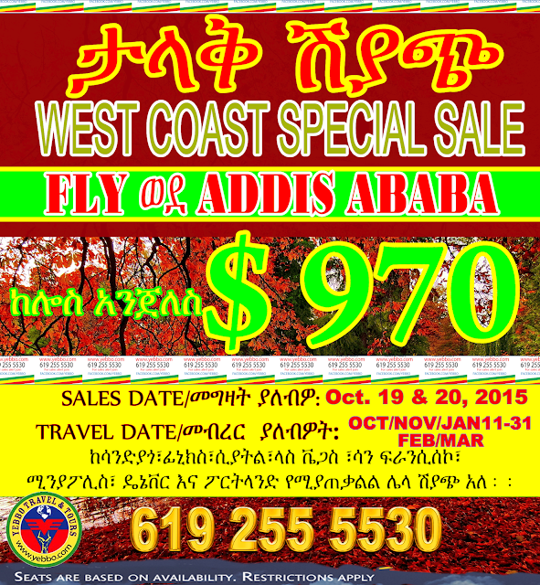 http://yebbo.com/2013/2015/10/13/ethiopian-airlines-promotional-two-days-fall-2015-special-sale-is-out/