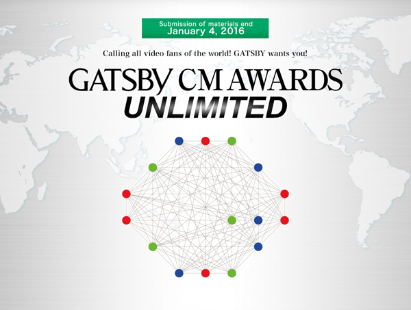 GATSBY-CM-Award-UNLIMITED