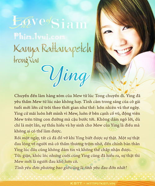 Phim Tình Yêu Của Siam - The Love Of Siam [Vietsub] Online