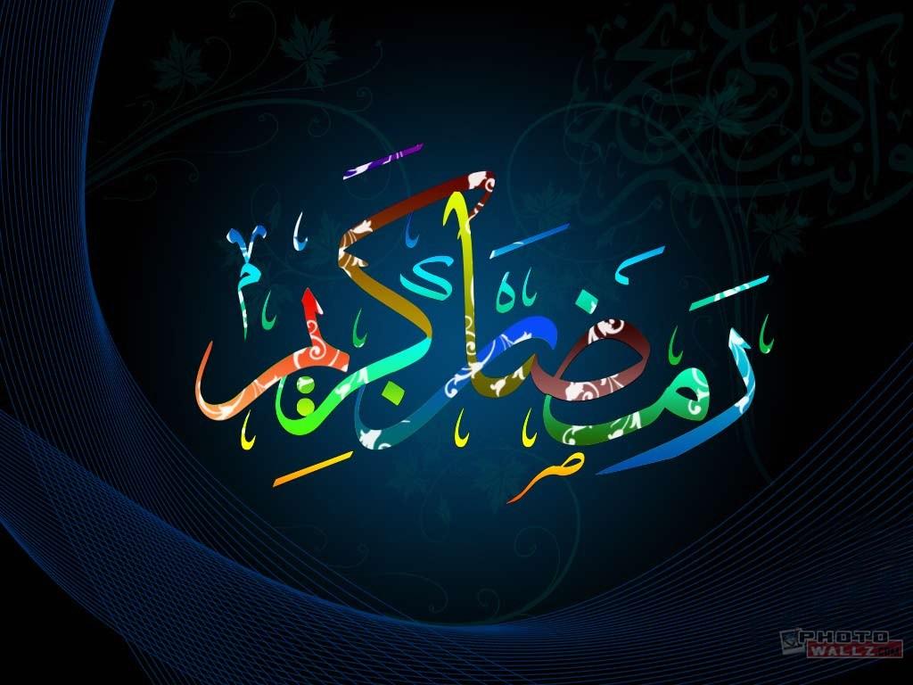 http://2.bp.blogspot.com/-NR7VLe2-8x0/T_l6oUaQKcI/AAAAAAAABpU/PXoUVwpfntg/s1600/ramadan-kareem--wallpapers.jpg