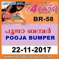 Buy Pooja Bumper 2017