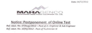 Mahagenco Online Test Exam Date