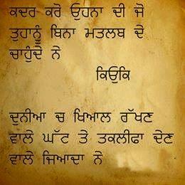 Download whatsapp video status punjabi sad song