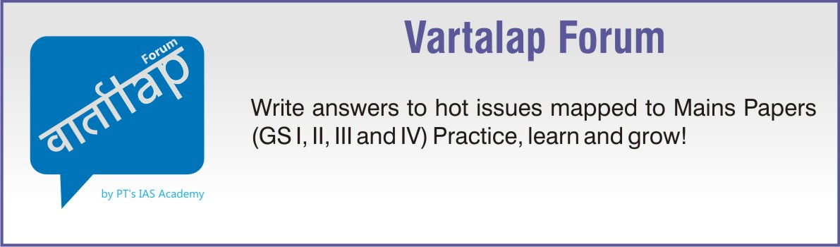 Vartalap Forum - write, discuss, learn!