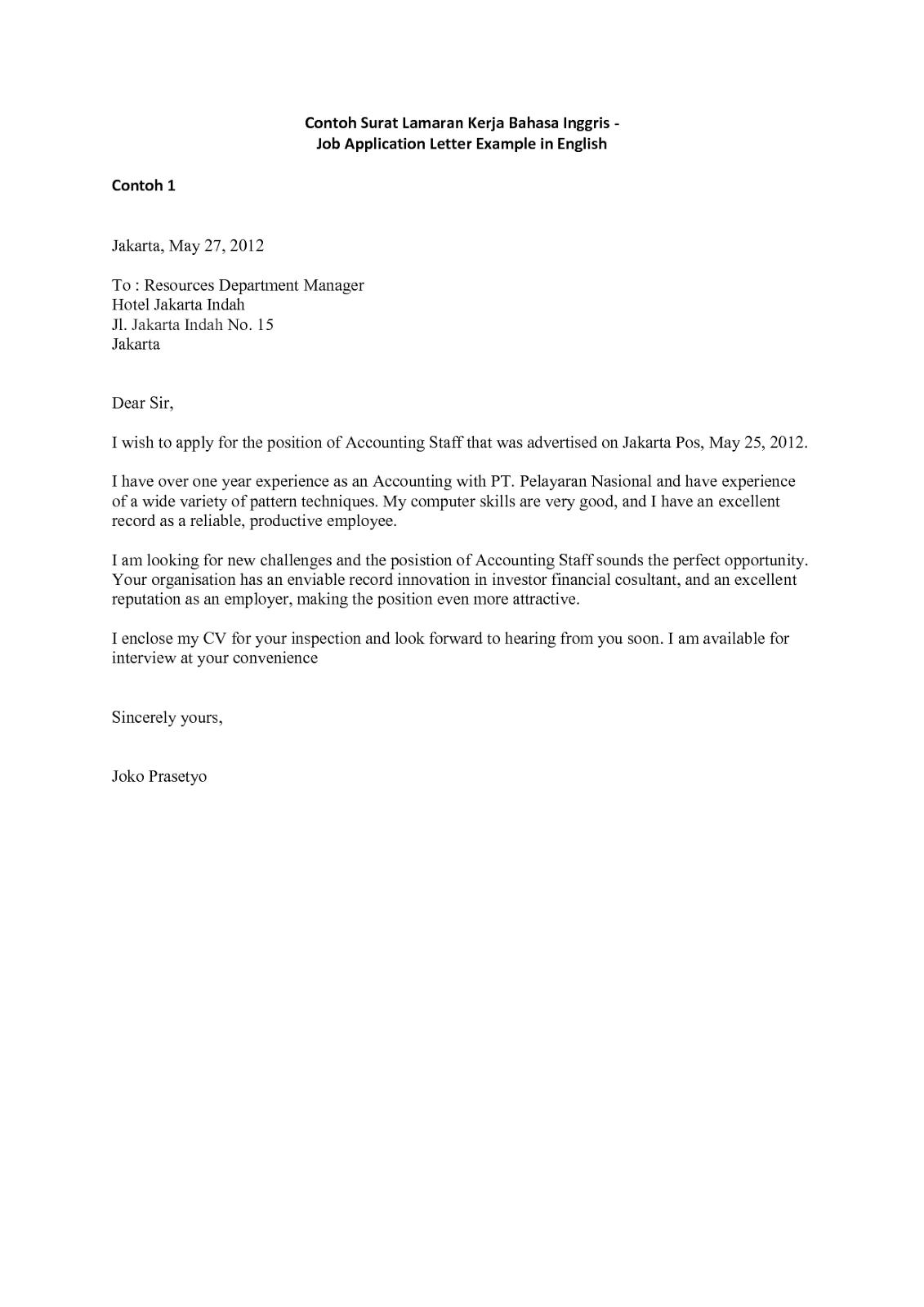 contoh application letter untuk job fair Kementerian bappenas karir contoh berikut kami sajikan informasi terbaru rujukan seakurat mungkin terkait dengan application letter untuk info job fair.