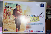 Ramudu Manchi Baludu audio release photos-thumbnail-1