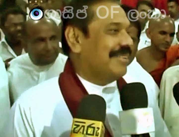 Mahinda speaks about national government