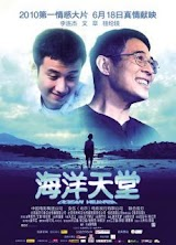 Thin ng Hi Dng (2010)