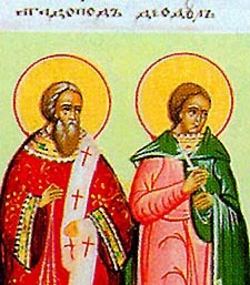 Sf. Teodul si Agatapod