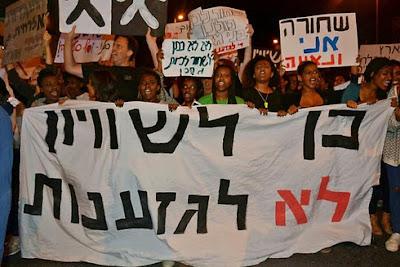 """Cientos de israelíes de origen etíope se manifestaron en Haifa: """"Basta de racismo"""""""