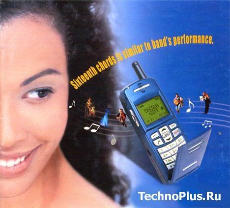 Радиотелефоны дальнего действия - область применения, принцип работы, характеристики, диапазоны и рекомендации по выбору