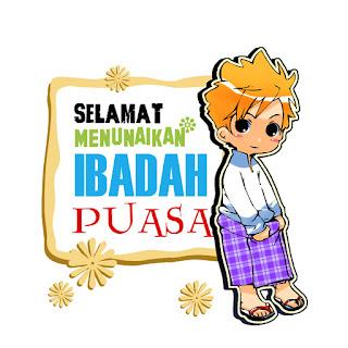 Kartu Ucapan Selamat Menunaikan Ibadah Puasa Ramadhan