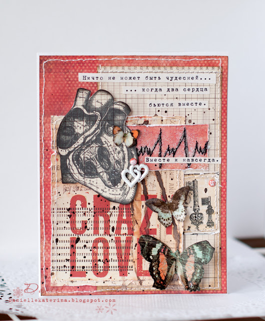 анатомический скрапбукинг + сердце + открытка + валентинка