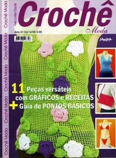 Croché Moda №14 2010