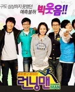 Running Man Episod 235