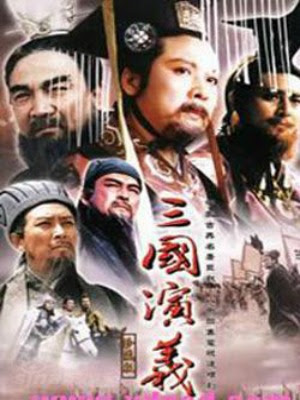 Tam Quc Din Ngha - A Romance of Three Kingdoms (1994) - USLT - 84/84