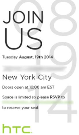 In data 19 Agosto ci sarà un evento sulla presentazione di un nuovo smartphone windows phone di Htc