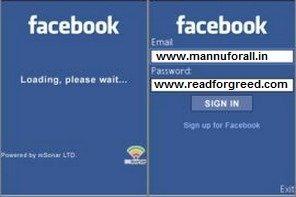 new facebook chat jar