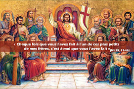 Évangile de Jésus-Christ selon saint Matthieu 25,31-46.