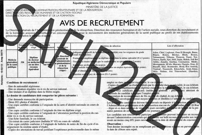 اعلان توظيف أطباء في المديرية العامة لإدارة السجون و إعادة الإدماج فيفري 2013 326 منصب 1