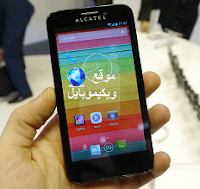 http://allmobilephoneprices.blogspot.com/2015/06/alcatel-one-touch-snap.html