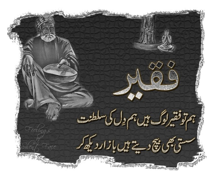 Hum To Faqeer Log Hun Dil Ki Saltanat - Urdu Poetry Of Mirza Ghalib
