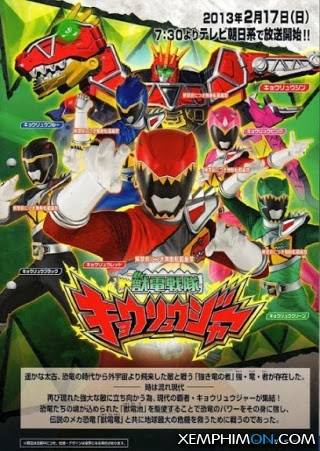 Juuden Sentai Kyoryugers