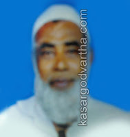 Kasaragod, Obituary, Chemnad, B.Kunhali, Vydyar Kunhali, Kolathotty, Firos, Mariyumma, Hafsa, Abdulla, Jameela, Balkees, Kerala News, International News, National News, Gulf News, Health News, Educational News, Business News, Stock News, Gold News.